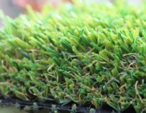 U Blade-80 Synthetic Grass
